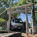 神社の鳥居の工事